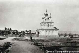 L'église russe à l'époque de sa construction