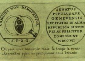 Projet de médaille sur les «mouvements populaires» de 1707 (AEG, R.C. 207, p. 562)